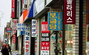 Photo courtesy of hellotravel.com - Korea Town